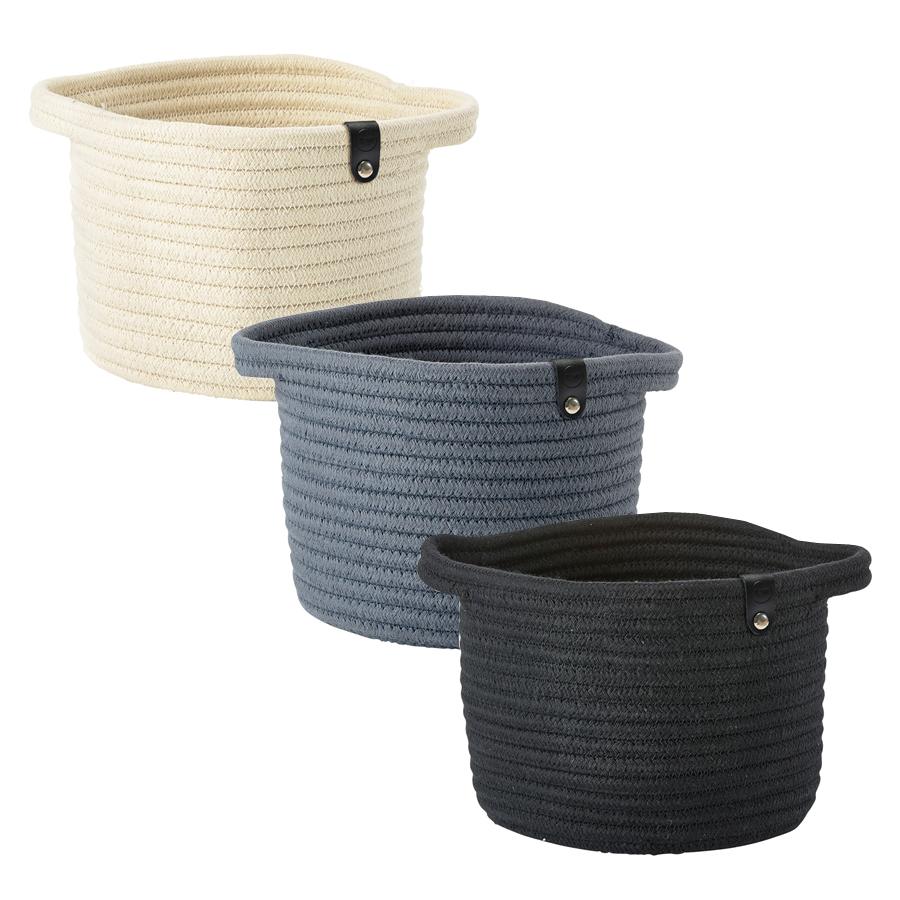 Aufbewahrungskörbe Aus Stoff Fürs Badezimmer | Ebay Korb Badezimmer